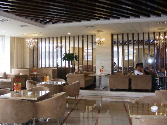 Earl Business Hotel Hefei Nanqi: 堂吧