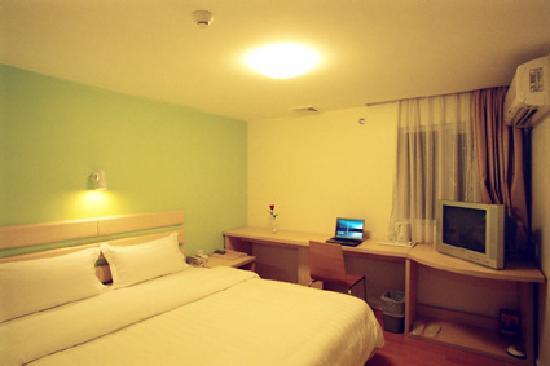 7 Days Inn (Guangzhou Kecun) : 大床房
