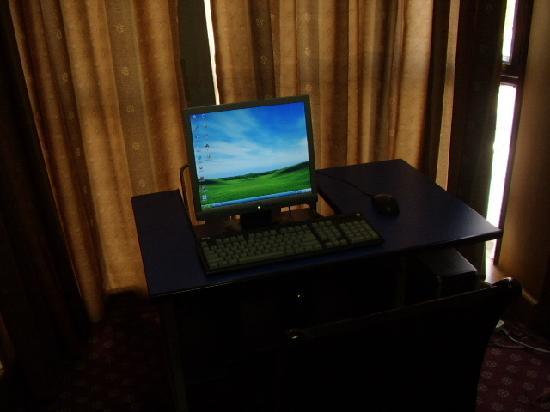 Nanhu Hotel: 套房客厅电脑