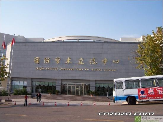 Qingdao University International Center: c:\documents and settings\administrator\桌面\114051401