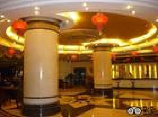 Laibin International Hotel: 酒店大堂