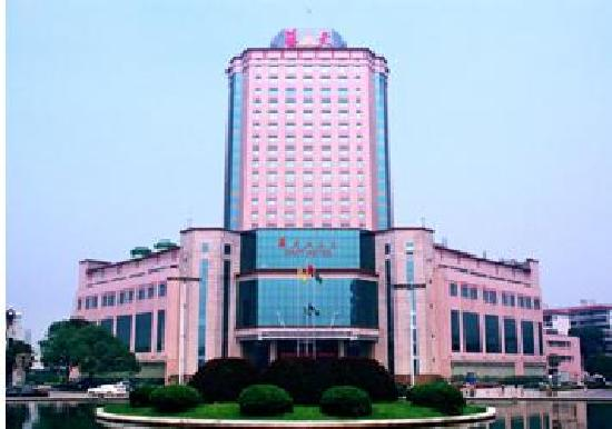 Zhuzhou China  city photos gallery : 164847 1 Picture of Zhuzhou Huatian Hotel, Zhuzhou TripAdvisor