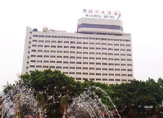 Wuzhou Hotel: 20090812144636