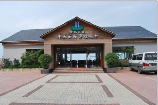 Bantianyun Resort