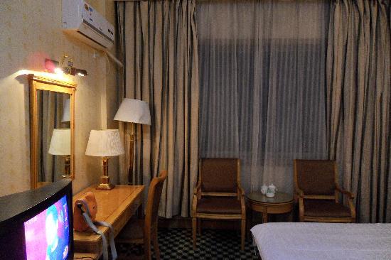 Guangwu Hotel: 长沙广物大酒店特价房