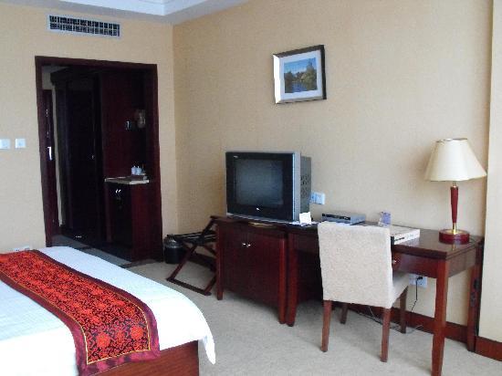 Keyi Hotel Wuyi Wuyang Road: 小电视,哈哈