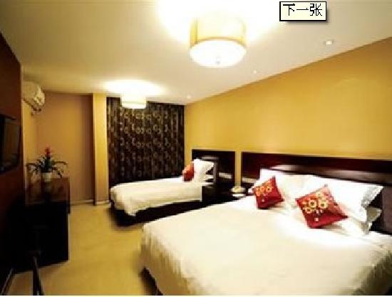 Xianwu Business Hotel (Hangzhou Jiuxi): 66666