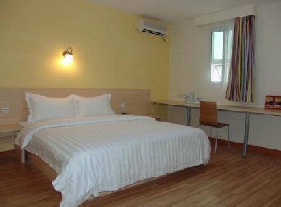7 Days Inn (Changsha Dongtang)