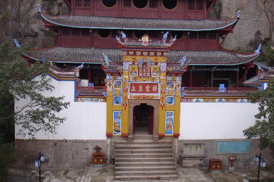 Zhong County, China: 寨门