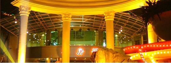 Jiafu Lijing Hotel (Guangzhou Tianhe) : jiafulijing1