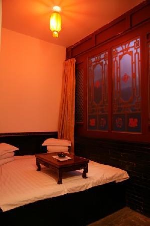 Xintaihou Custom Inn: 土炕房