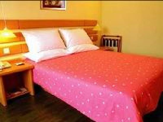 Home Inn Nanchang Bayi Square Yongshu Road: 370