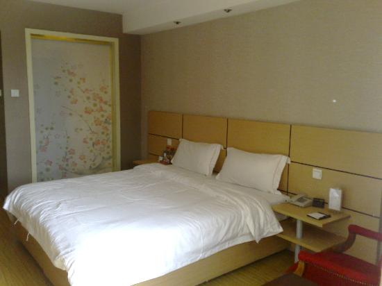 Xi'an Tianyu Business Hotel: 大床间