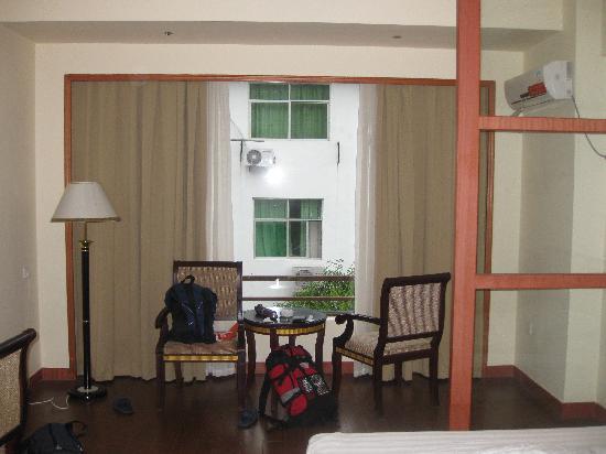 Jianye Holiday Hotel : 窗景