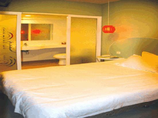 Motel Yotel QQ Shanghai Yushan