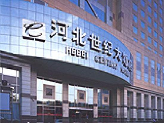 Photo of Hebei Century Hotel Shijiazhuang
