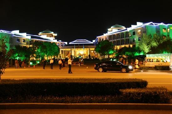 Yishuiwan Hotel: 酒店大门