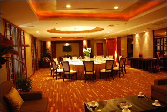 Yishuiwan Hotel: 餐厅