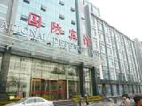 Dational Defence Hotel