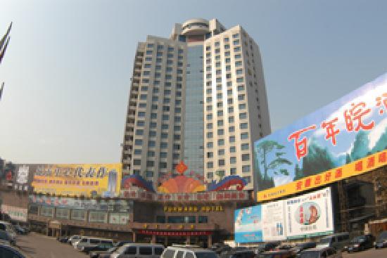 Golden Flower Hotel : 金花大酒店的外观,位于市中心