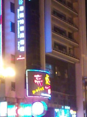 Motel 168 Guilin Center Plaza: 正面