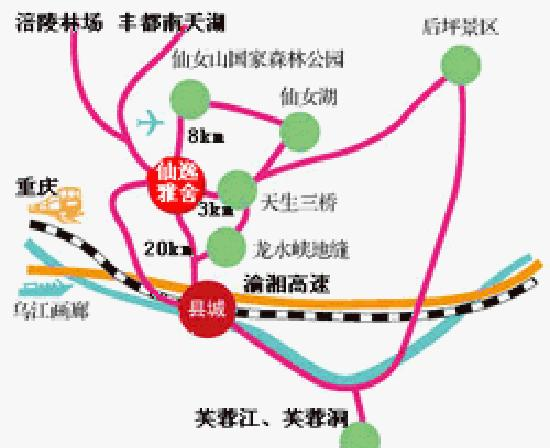 Xianyi Yashe : 景区地图