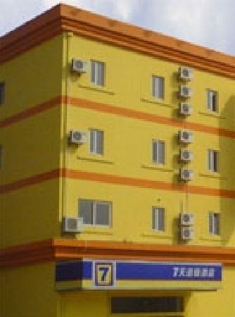 7 Days Inn (Shanghai Songjiang): C:\fakepath\13575766551
