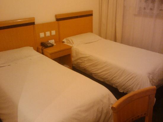 Qiandaohu Hotel Tianlin: 2010-04-12 23