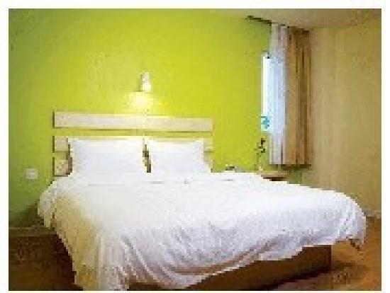 Vienna Hotel Foshan Nanhai Avenue: 房间