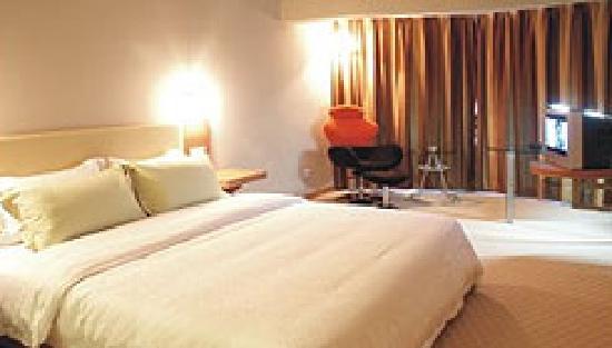 Shanshui Trends Hotel Shenzhen Bantian: 2