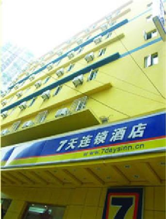 7 Days Inn (Lanzhou Jingning Road)