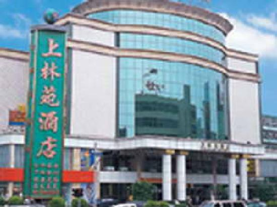 Photo of Shang Lin Yuan Hotel Shenzhen