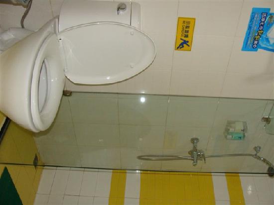 7 Days Inn (Guangzhou Liwan Road): 卫生间