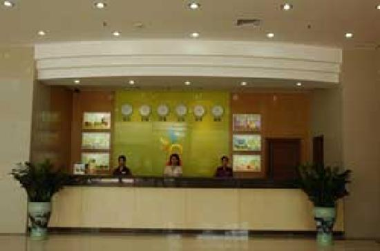 Chenyue Business Hotel