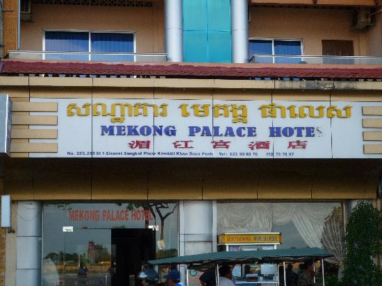 Le Grand Mekong: P1080355