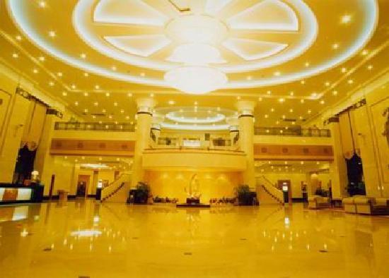 Taizhou Hotel: 大厅