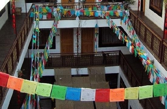 Lhasa Phuntsok Khasang International Youth Hostel: 平措