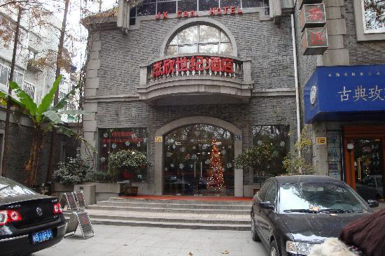 Quanji Hotel Hangzhou West Lake Nanshan Road Main: DSC00375
