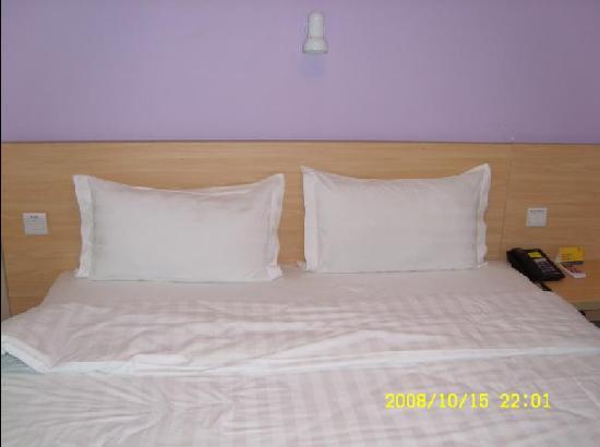 7 Days Inn Shanghai Damu Bridge: 舒服的大床房
