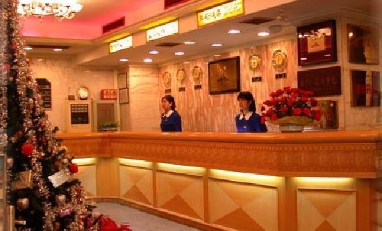 Baigong Hotel Guangzhou
