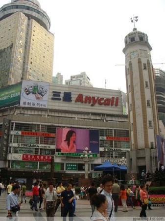 Yu Du Hotel: 于都1