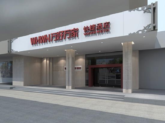 WHWH (Suzhou): 酒店大门