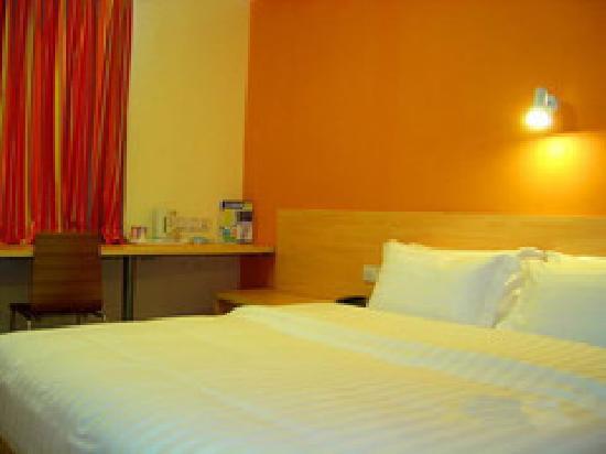 7 Days Inn (Changsha Furong Square): 挺舒服的