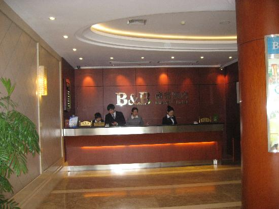 B&B Business Hotel: 酒店的大堂