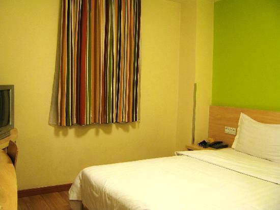 7 Days Inn (Chengdu Hongwasi)