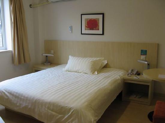Jinjiang Inn (Hangzhou Hubin): 房间