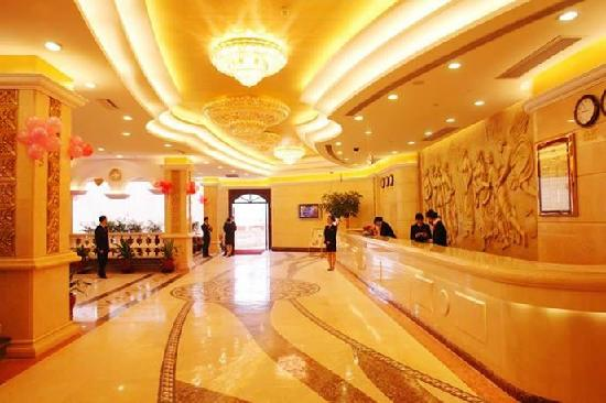 Photo of Vienna Hotel (Shenzhen Aiguo)