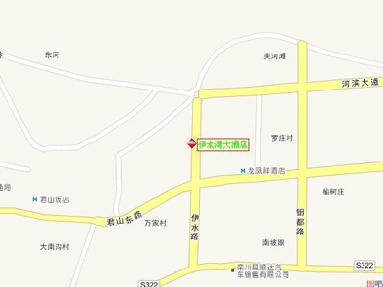 Yishuiwan Hotel: 酒店位置