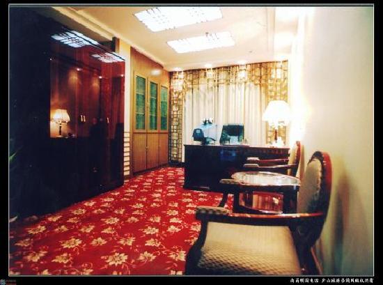 Ming Yuan Hotel