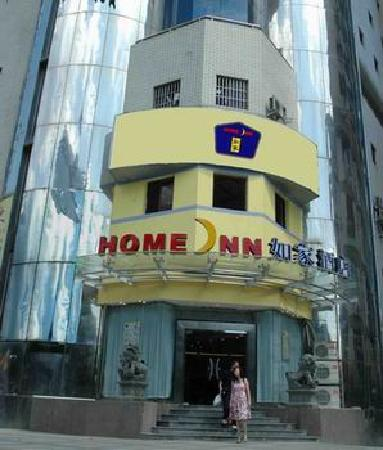 Home Inn (Fuzhou Wuyi Square)